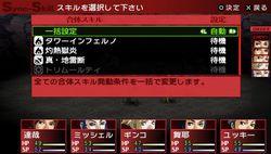 Persona 2 Innocent Sin PSP (26)