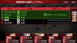 Persona 2 Innocent Sin PSP (28)