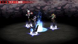 Persona 2 Innocent Sin PSP (30)