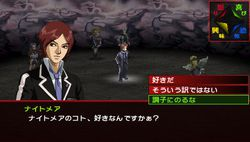 Persona 2 Innocent Sin PSP (33)