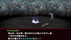 Persona 2 Innocent Sin PSP (35)