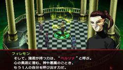 Persona 2 Innocent Sin PSP (36)