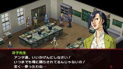 Persona 2 Innocent Sin PSP (37)
