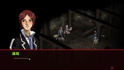 Persona 2 Innocent Sin PSP (38)