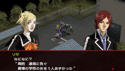 Persona 2 Innocent Sin PSP (39)