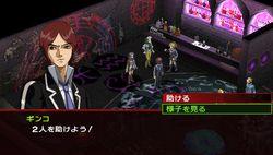 Persona 2 Innocent Sin PSP (40)