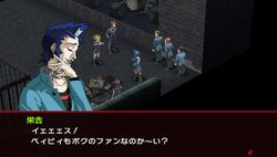 Persona 2 Innocent Sin PSP (41)