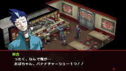 Persona 2 Innocent Sin PSP (42)
