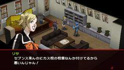 Persona 2 Innocent Sin PSP (43)