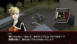 Persona 2 Innocent Sin PSP (44)