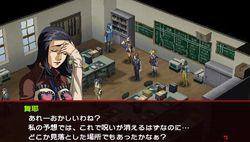 Persona 2 Innocent Sin PSP (46)