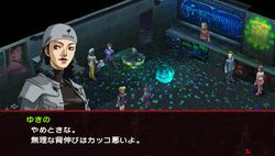 Persona 2 Innocent Sin PSP (48)