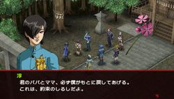 Persona 2 Innocent Sin PSP (49)