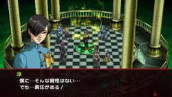 Persona 2 Innocent Sin PSP (50)