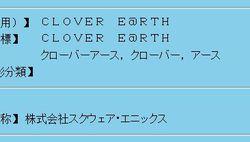 Clover Earth - marque déposée Square Enix