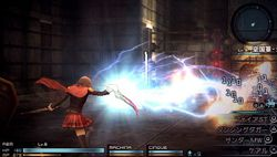 Final Fantasy Type-0 (1)
