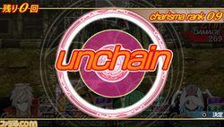 UnchainBlades ReXX (23)