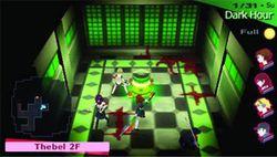 Persona 3 Portable (5)