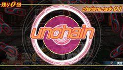 UnchainBlades ReXX (38)