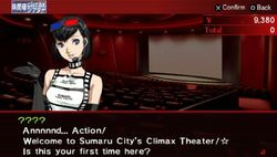Persona 2 Innocent Sin PSP - US (1)