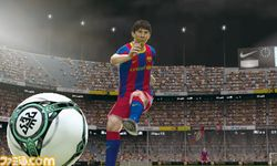 Pro Evolution Soccer 3DS (5)