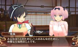 Kagura Portrait of Girls 3DS (5)