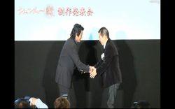 Shenmue City Gai - Segata Sanshiro & Yu Suzuki