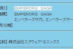Square Enix marque déposée - Emperors Saga