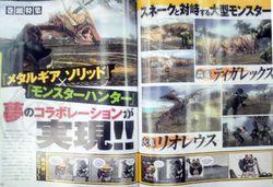 famitsu-mgs-peace-walker-monster-hunter