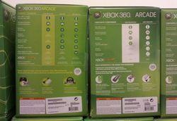 Xbox 360 Pro Retrait