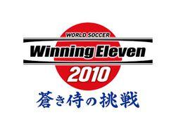 winning-eleven-aoki-samurai-no-chosen