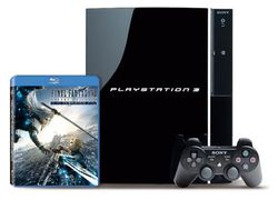 ps3-bundle-ffvii-advent-children-complete