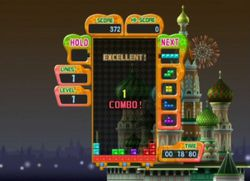 Tetris Party Deluxe Wii (2)