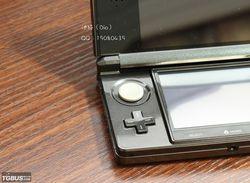 Nintendo 3ds (7)