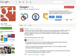 Google+-pages