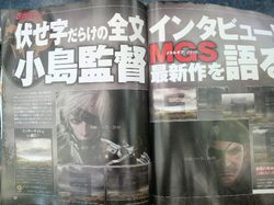 kojima-interview-famitsu-metal-gear-next