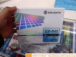 Solidata K5-64i