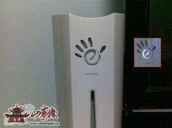 eBox - Clone Chine Kinect (2)