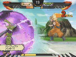 Dragon Ball Kai Ultimate Butouden (3)