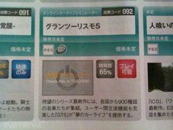 tgs-2009-magazine-officiel (1)