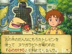 ninokuni-the-another-world-ds (8)