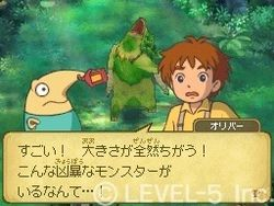 ninokuni-the-another-world-ds (13)