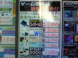 xbox-360-reprise-japon (1)