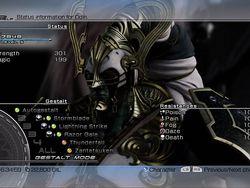 final-fantasy-xiii-xbox-360 (14)