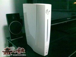 eBox - Clone Chine Kinect (3)