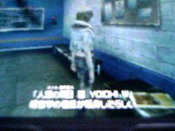The 3rd Birthday - Yoichi Wada cameo