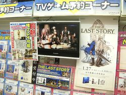 The Last Story - promo Japon (7)