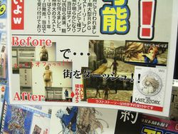 The Last Story - promo Japon (8)