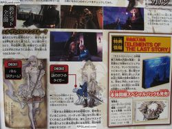 The Last Story - scan Nintendo Dream (4)
