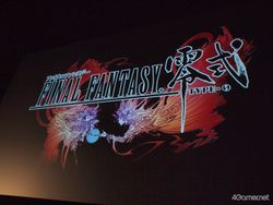 Final Fantasy Type-0 - logo